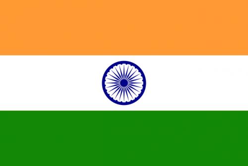 Индийская
